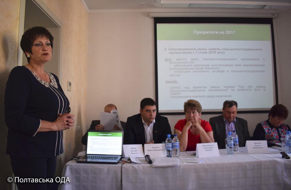 Обговорення ринку землі в Україгні та реформ