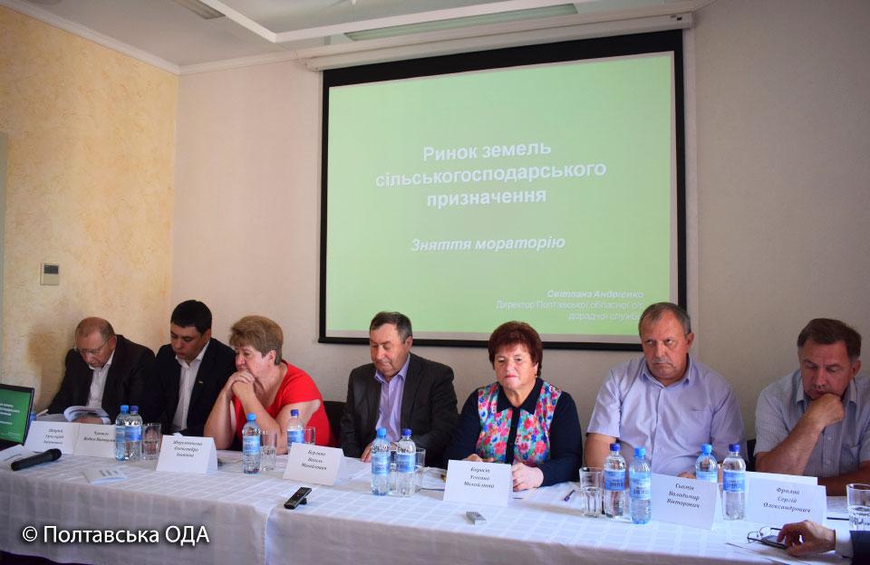 Експерти в діалозі зі ЗМІ обговорили вплив земельної реформи на розвиток сільських територій