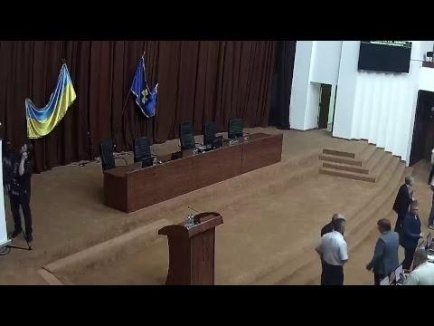 пленарне засідання шістнадцятої позачергової сесії обласної ради сьомого скликання