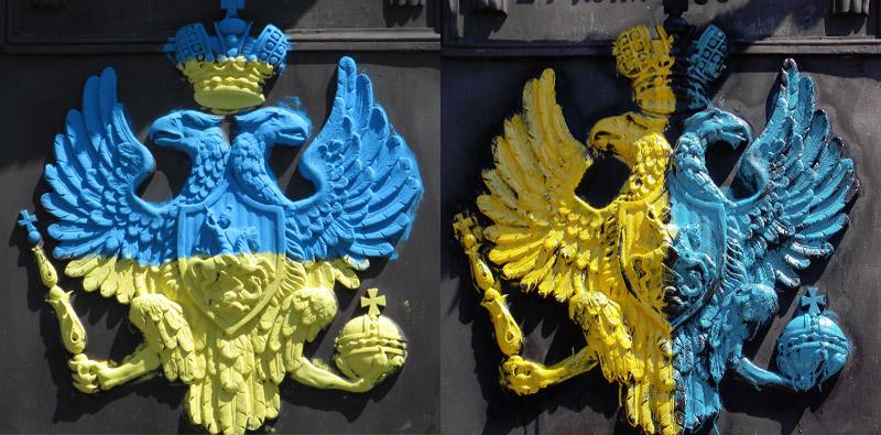 Двоголовий орел на пам'ятнику у 2014 та 2017 роках