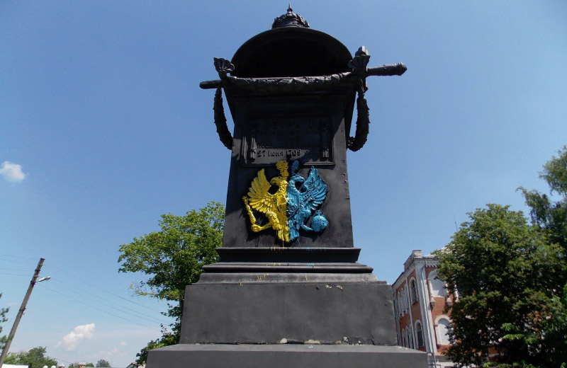 Пам'ятник на місці відпочинку Петра І
