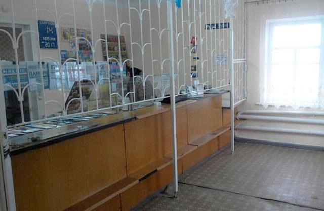 Відділення Укрпошти на вул. Михайла Гаврилка, 74 | Фото: pl.npu.gov.ua