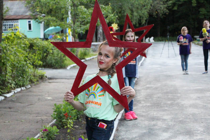 У таборі «Сонячний» зустрічали справжні зірки