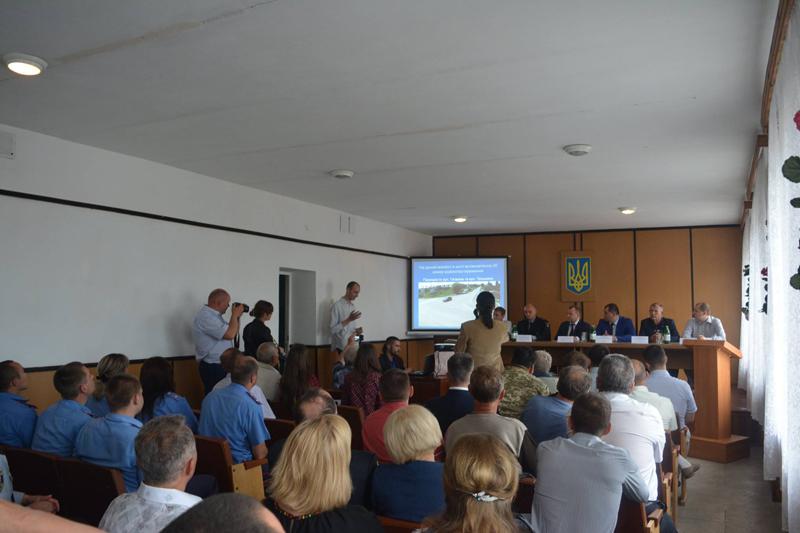 Презентація програми «Безпечний район»