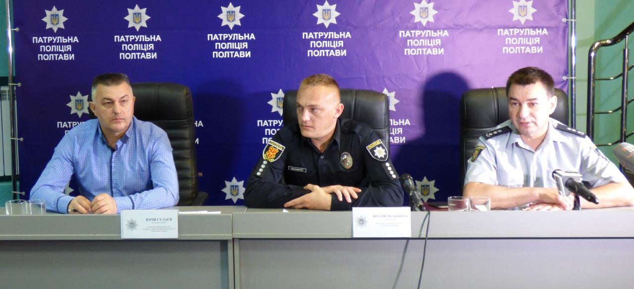 Юрій Сулаєв, Віталій Мельничук та Сергій Гаврик