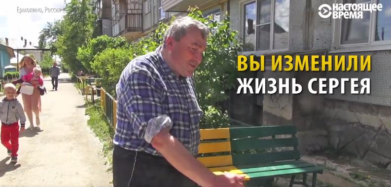 Скрін відео зі сліпим Сергієм, який завдяки сюжету отримав квартиру