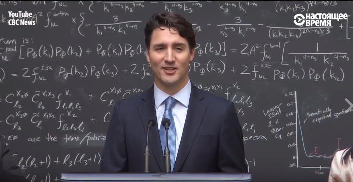 Скрін відео про канадського Прем'єр-міністра Джастіна Трюдо, який розповідає про суперкомп'ютери