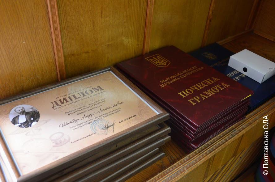 Дипломи і почесні грамоти
