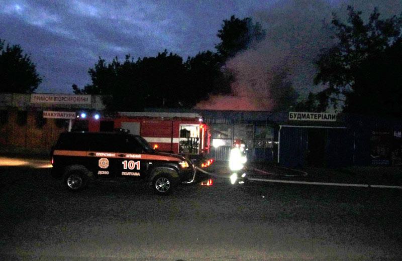 Пожежа на складах «Подільського ринку»