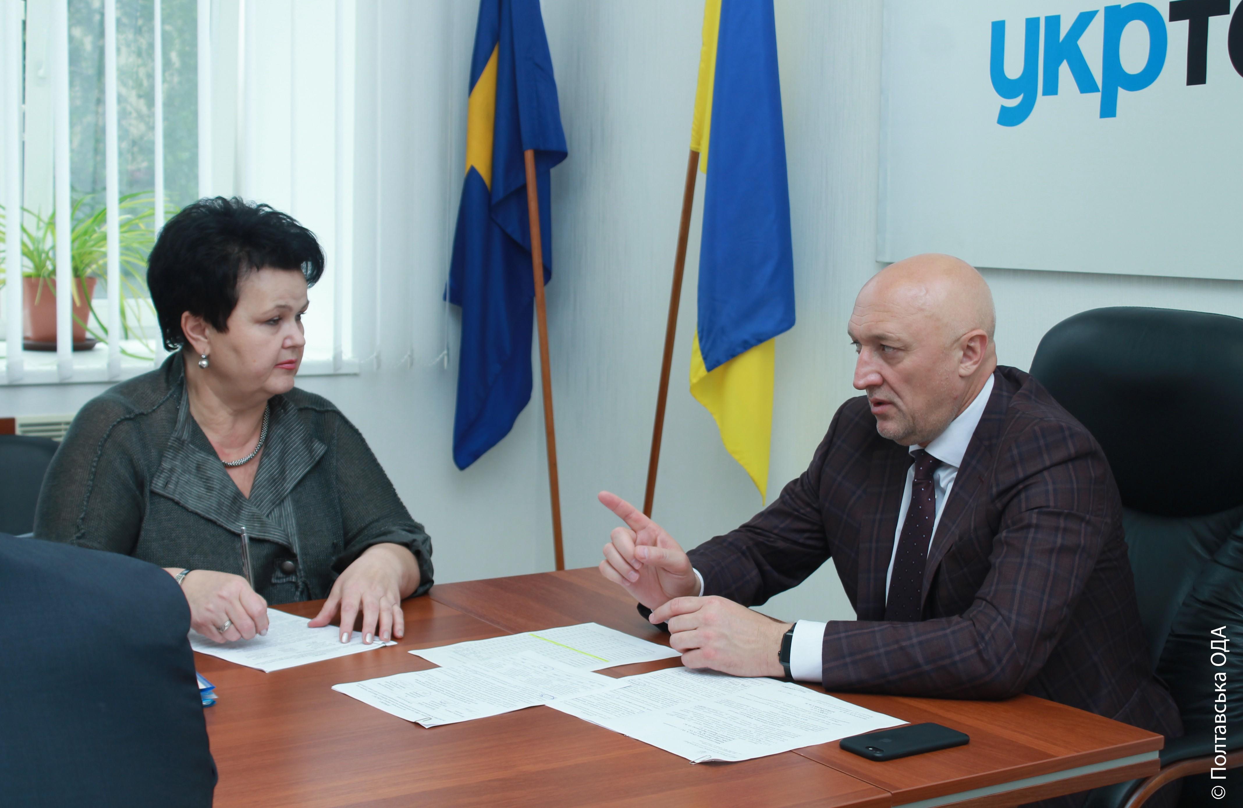 Людмила Корнієнко та Валерій Головко
