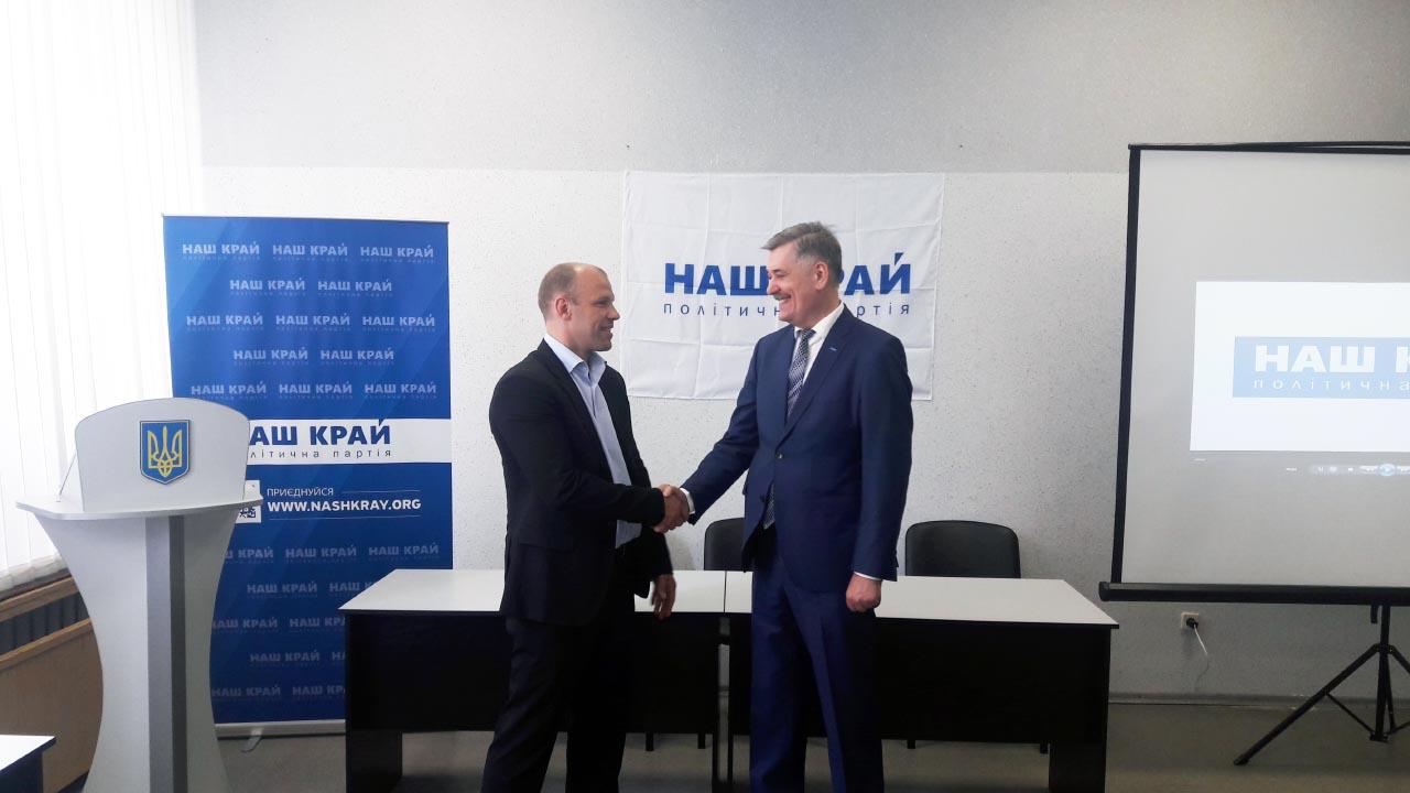 Євген Ніколаєнко та Олександр Мазурчак
