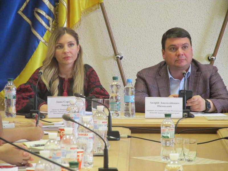Інна Іщенко, Андрій Пісоцький
