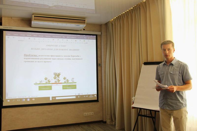 Під час презентації одного з проектів