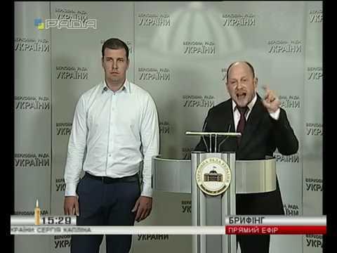 Каплін: Мільйон українців залишились без гарячої і холодної води через борги по субсидіях