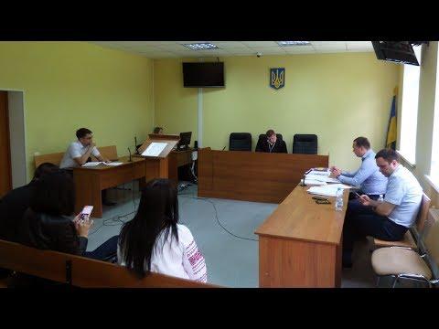 Фрагменти судового засідання по справі декларації Михайла Шевченка (2017.06.22, Полтава)