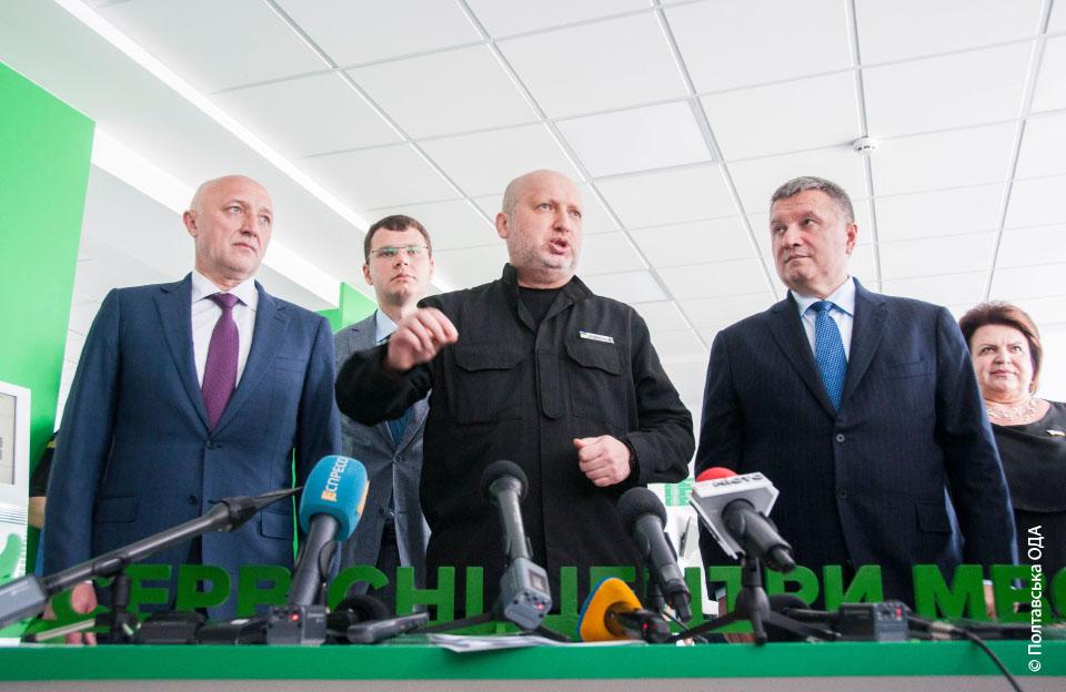 Валерій Головко, Олександр Турчинов та Арсен Аваков