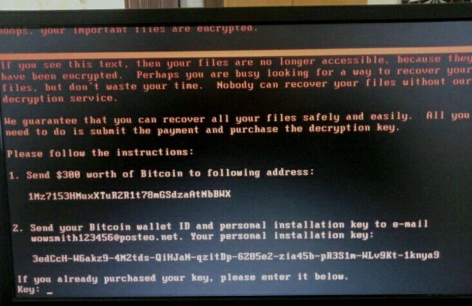 Повідомлення, яке залишає вірус на зараженому комп'ютері