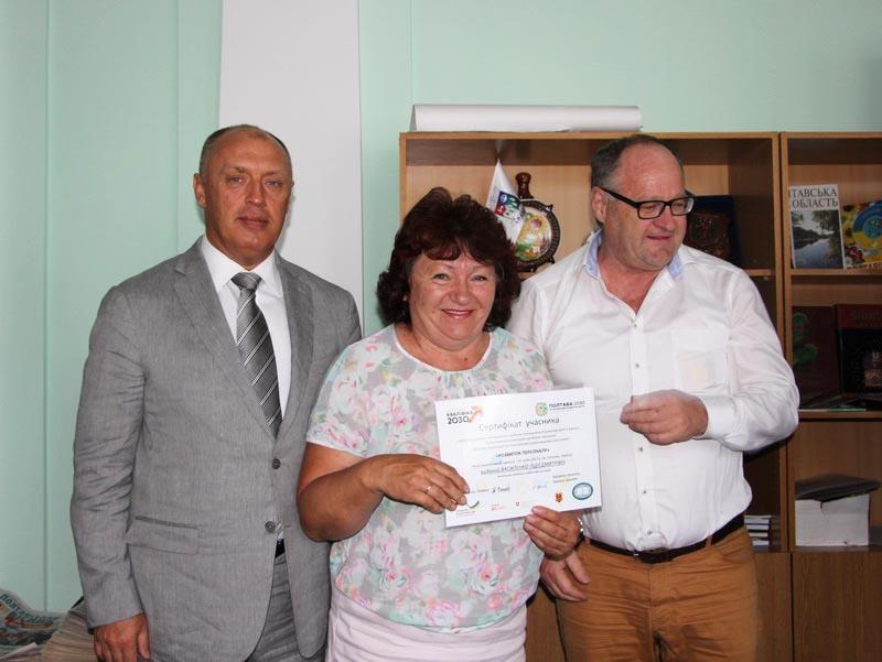 Привітав учасників тренінгу  міський голова Олександр Мамай та директор проекту GIZ Матіас Брандт
