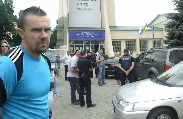Максим Філоненко та «хуліганське» паркування дніпрян біля Управління патрульної поліції Полтави