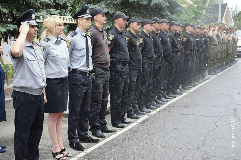 Правоохоронці Миргородщини
