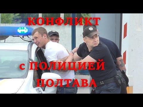 Начальник, комбат Сидан и активисты Полтава