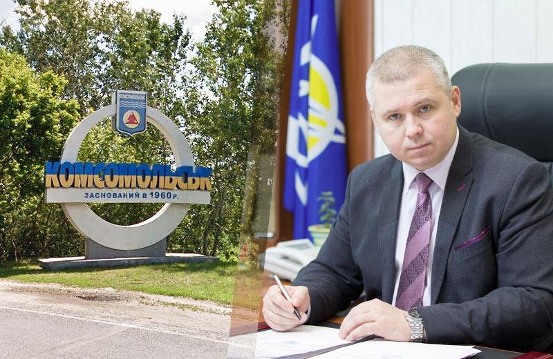 Дмитро Биков, міський голова міста Горішні Плавні