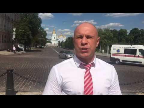 Ілля Кива прийняв рiшення очолити Соціалістичну партію України (2017.07.08)