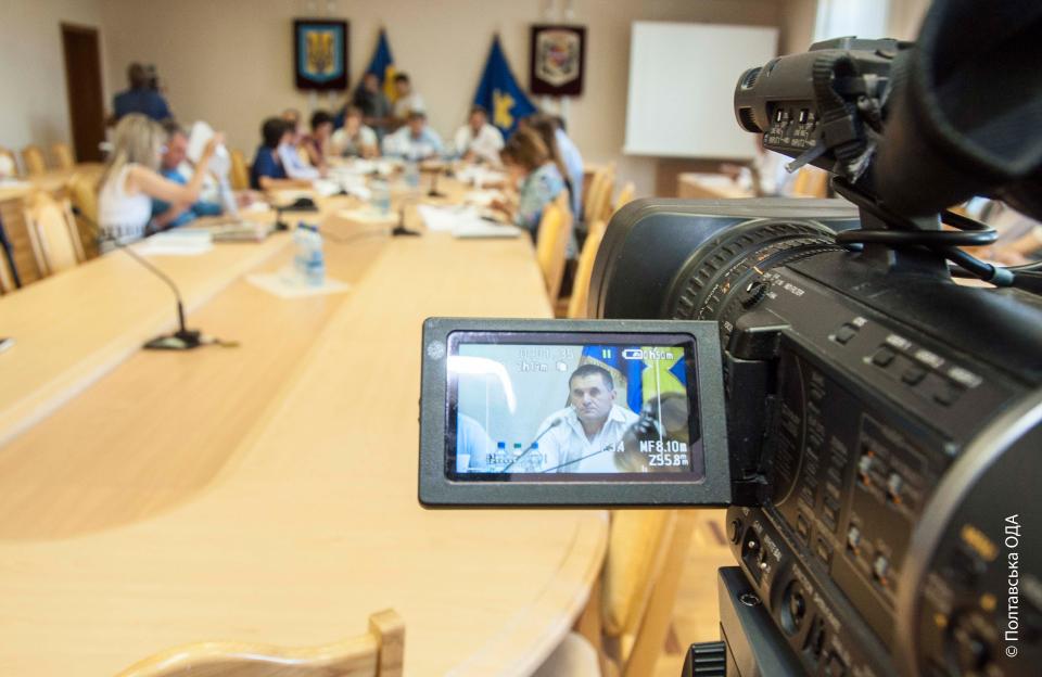 Засідання комісії облради з питань екології та раціонального природокористування