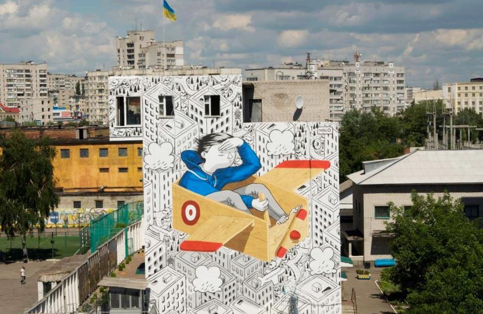 Мурал на стіні будівлі Кременчуцької виховної колонії