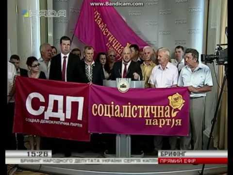 Спільна заява СДП та СПУ щодо політрейдерства Ківи та Авакова