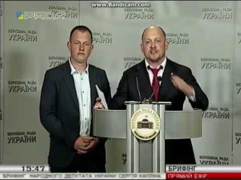 Каплін: Мосійчук має бути нарешті покараний за зафільмовану вимогу хабаря