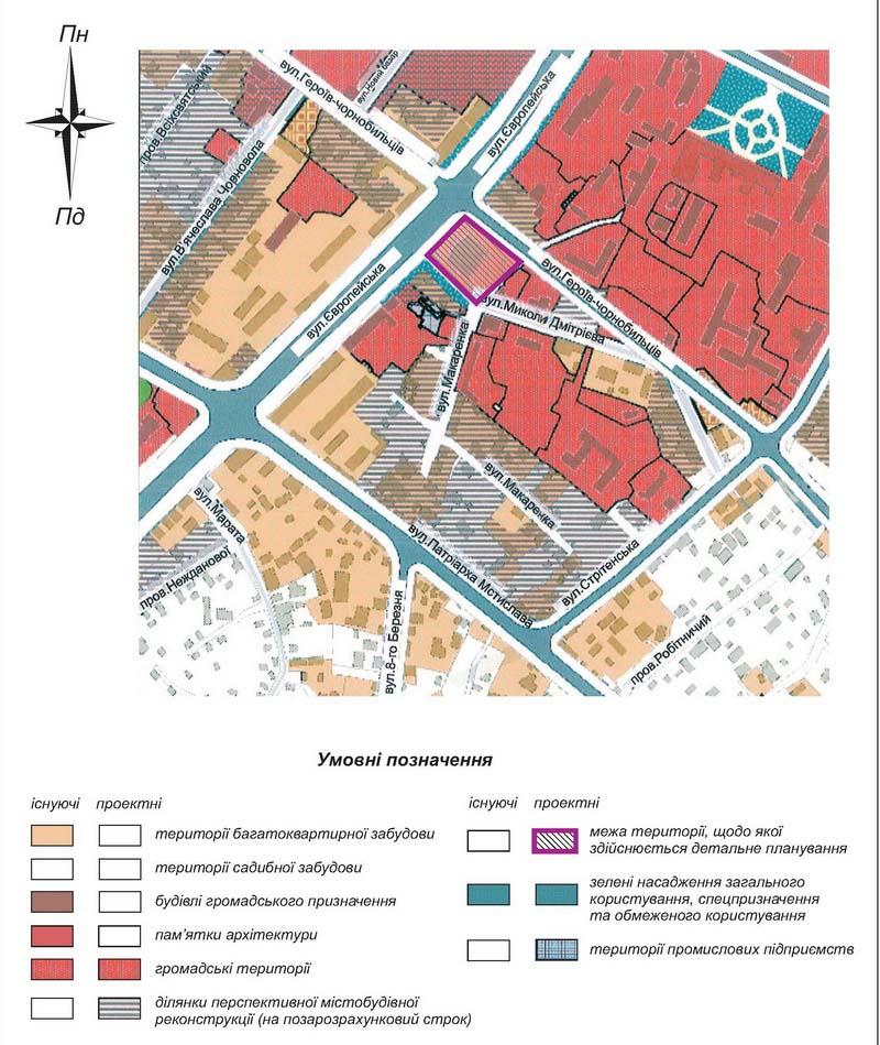 Детальний план території кварталу, обмеженого вулицями Європейською, Героїв-чорнобильців, Макаренка та Миколи Дмитрієва