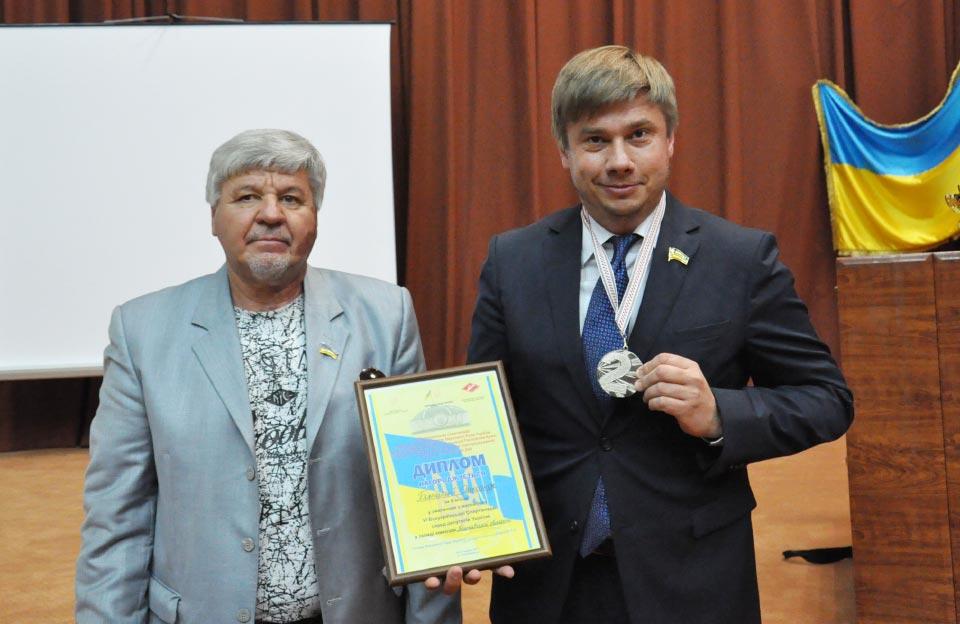 Олександр Алексюк та Олександр Біленький