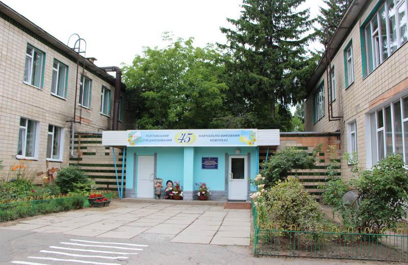 Навчально-виховний комплекс №45 «Дюймовочка»