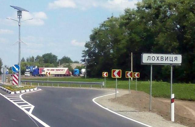«Укравтодор» хоче знизити швидкість дорожнього руху повсій країні
