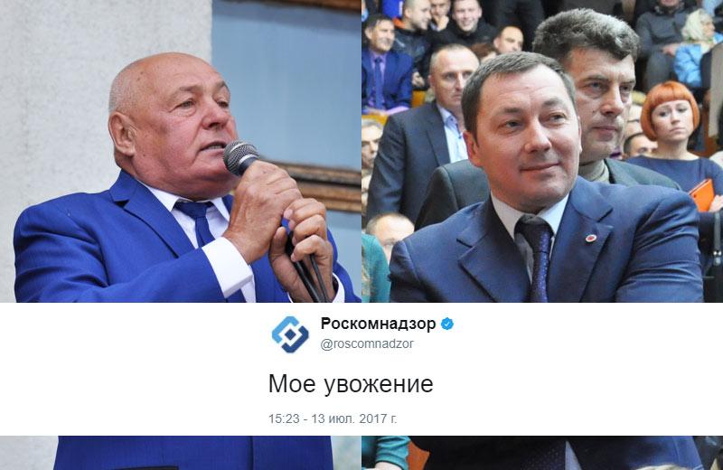 Андрій Река та Руслан Богдан