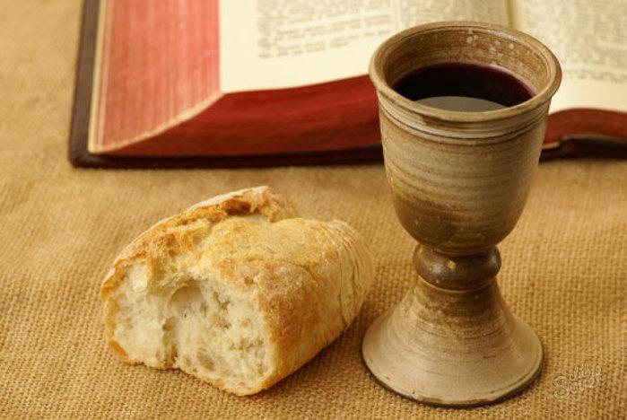 Хліб і вино