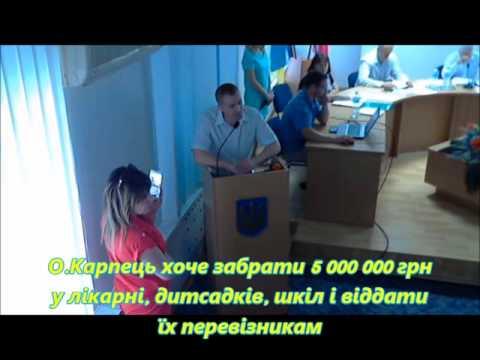 Олександр Карпець відстоює інтереси окремих бізнесменів