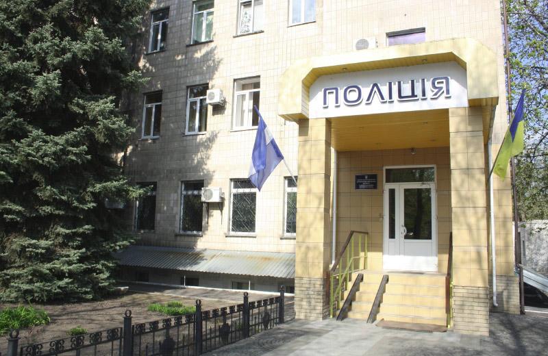 Кременчуцький відділ поліції ГУНП в Полтавській області