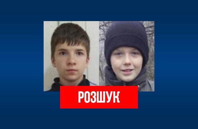 Антон Кравченко та Микита Кореньок