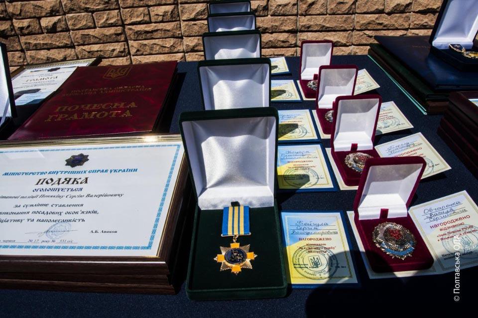 Відзнаки та подяки для правоохоронців