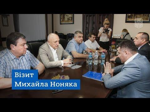 З робочим візитом на Полтавщині перебуває голова Укртрансбезпека Михайло Ноняк