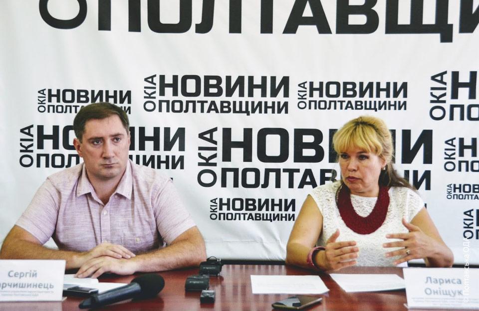Сергій Марчишинець та Лариса Оніщук