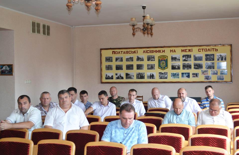 Виробнича нарада у Полтавському обласному управлінні лісового та мисливського господарства