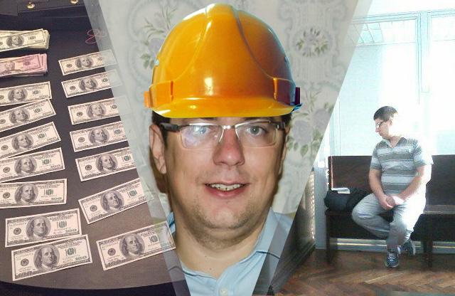 Колишній співробітник УЗЕ Андрій Мельничук
