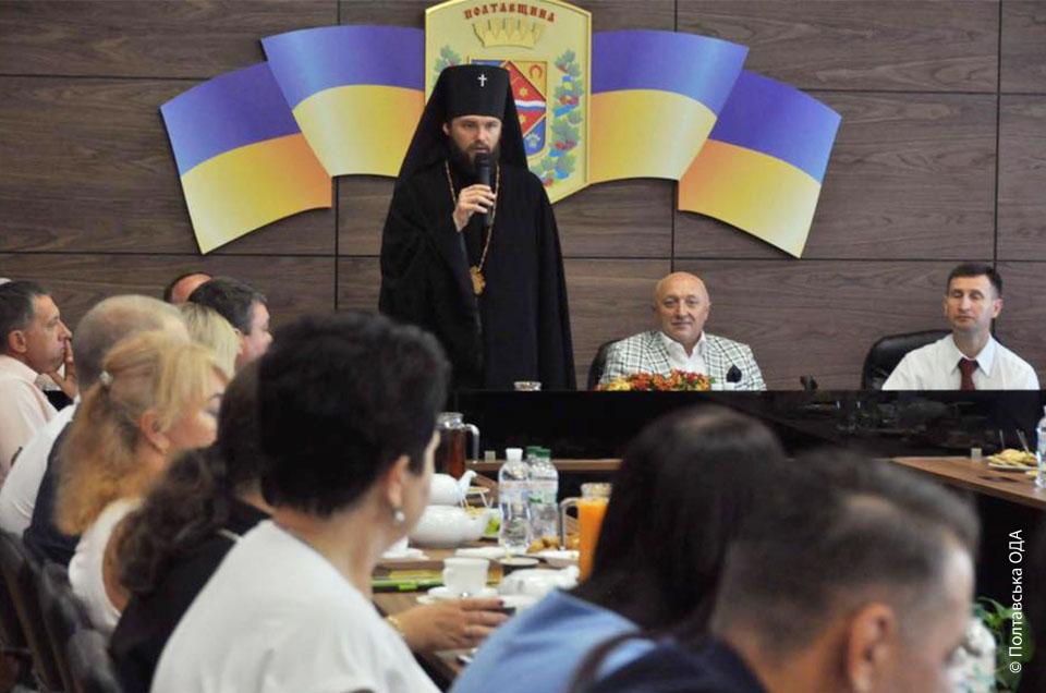 Під час виступу Архиєпископа Федора
