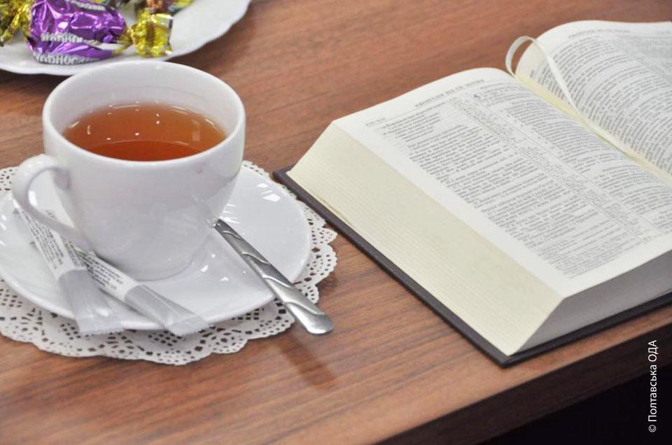 На Молитовному сніданку