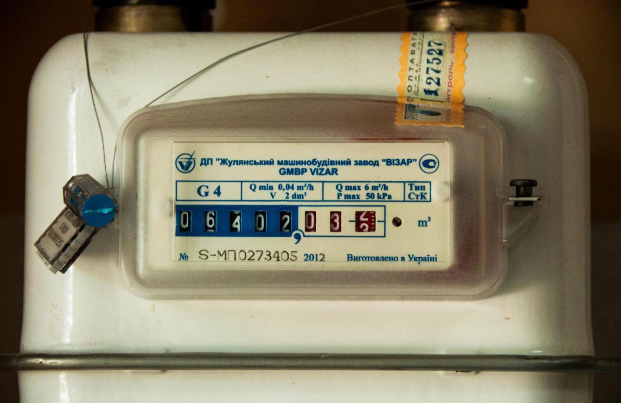 Газ для приготування їжі з 1 січня постачатимуть лише за лічильниками—Мінекоенерго