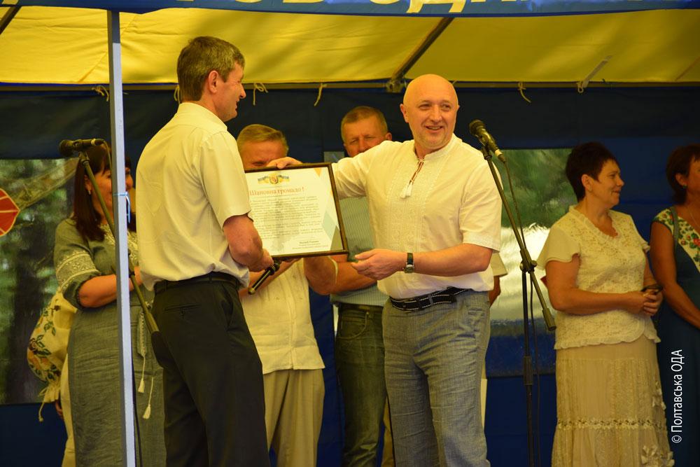 Голова Полтавської ОДА вручає символ влади булаву