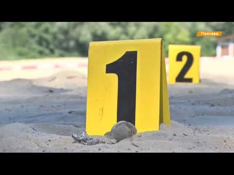 Стенка на стенку и стрельба на пляже Дублянщина в Полтаве (18+)